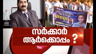 Is investigation on Jishnu Pranoy's death going on right way? | News Hour 17 Feb 2017