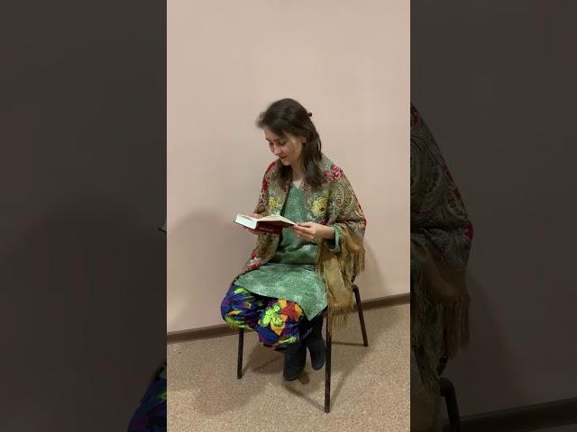 Белукова Екатерина читает произведение «Кедр» (Бунин Иван Алексеевич)