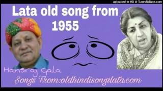Dekhoji Bahaar Aayi Baghon Men Lata old is gold song
