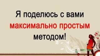 От слов к делу! Дмитрий Назаров! Белый метод заработка( ну где тут правда?0
