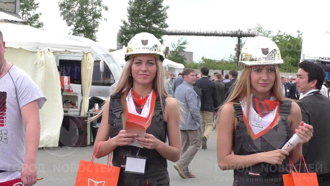Кузбасская ярмарка уголь и майнинг россии купить мобильную видеокарту nvidia 8400gs руб