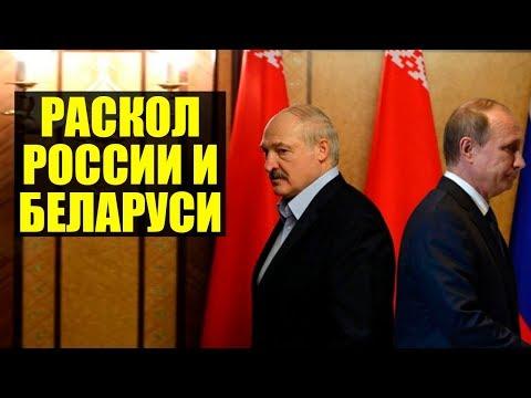 Провал переговоров. Россия теряет союзников