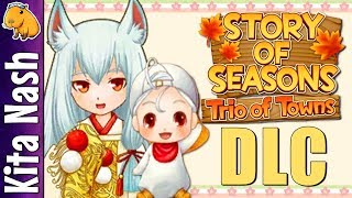 Gambar cover Story of Seasons Trio of Towns DLC Inari Child Event: IT'S A BABY! ~ Let's Play/Walkthrough