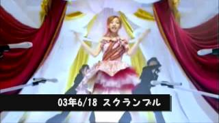 姉妹動画 http://www.youtube.com/watch?v=3pYCxGhS8ms&list=PL35FED65E...