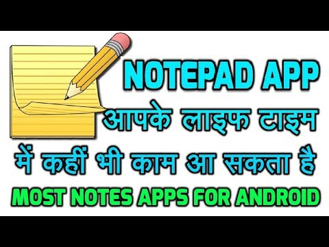 Best Notepad Apps for Android of 2017