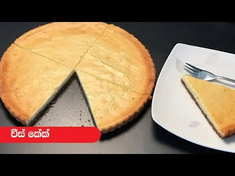 Anoma S Kitchen Christmas Cake