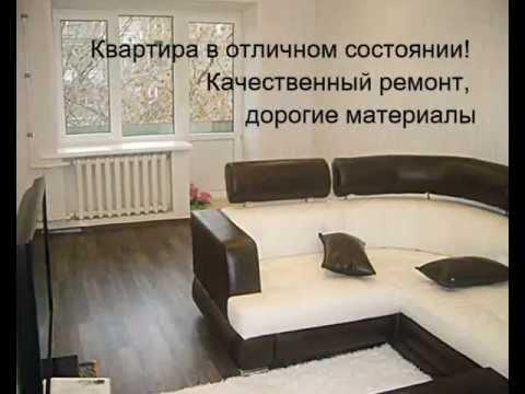 Продажа 1-к.кв., ул. Восстания, г. Казань