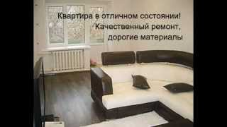 Продажа 1-к.кв., ул. Восстания, г. Казань(, 2012-11-13T10:23:28.000Z)