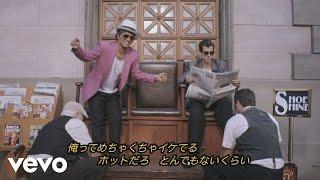 Mark Ronson - Uptown Funk (Japanese subtitled version) ft. Bruno Mars