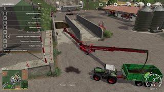 farming Simulator 2019 Конвейер. Как установить конвейер для силоса, навоза. Ременная система