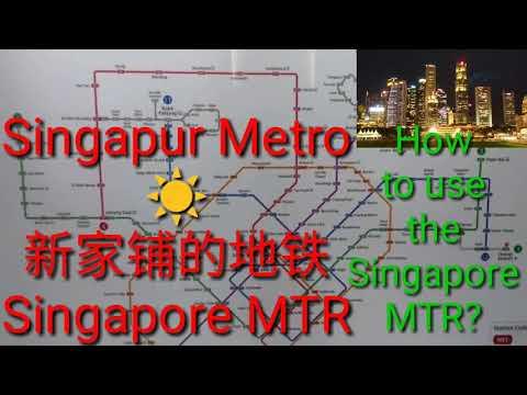 Singapur Metro - 新家铺的地铁 - Singapore MTR - How to use the Singapore Subway