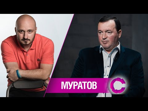 Скандальное интервью главы таможни | Игорь Муратов