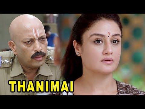 Sonia Agarwal Reaches Chennai | Thanimai Movie Scenes | Ganja Karuppu | Latest Tamil Movies 2019