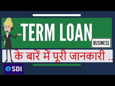 What Is Term Loan For Business And Its Eligibility