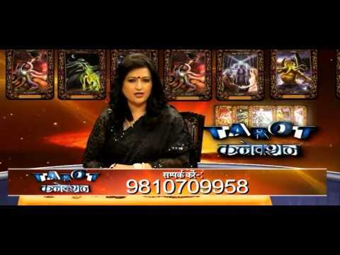 Y Rakhi Tarot Card Reader on  Ahsas tv