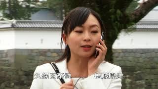 ステキな童貞侍(予告編)