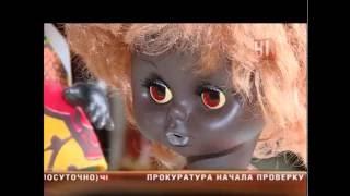 Реставрація ляльок