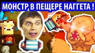 МОНСТР В ПЕЩЕРЕ НАГГЕТА ! - Kindergarten 2 Прохождение На Русском - #11