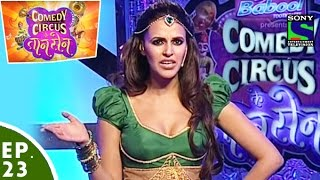 Comedy Circus Ke Taansen - Episode 23 - Grand Finale