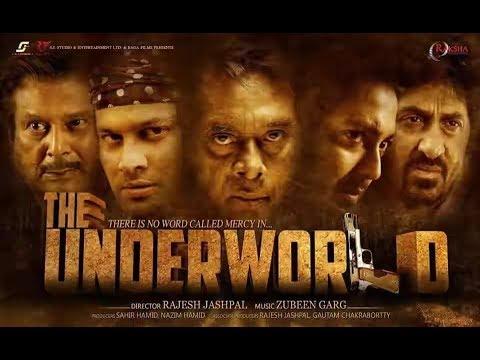 The Underworld Assamese movie Trailer!! Zubeen garg