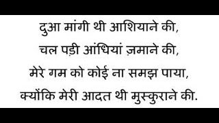 Hindi comedy shayari.