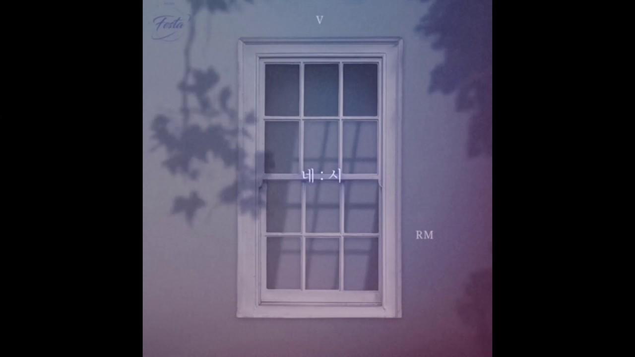 네시 (4 O'CLOCK) - R&V