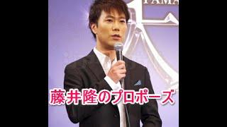 藤井隆の一年越しの素敵なプロポースの言葉とは・・ 出典:http://www.t...