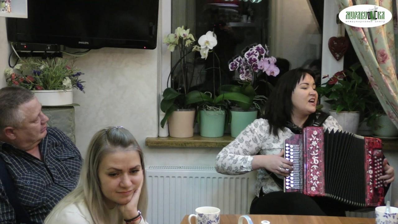 Ольга Шашкина! За селом гармошка стонет! Кухня талантов на улице Болотова!