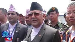 PM oli First Time in GANDAKI Province | केपी ओलीले गरे पोखरा अन्तराष्ट्रिय विमानस्थलको निरिक्षण