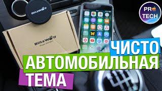 Выбираем лучший крепеж для смартфона в авто(, 2016-09-26T20:10:40.000Z)