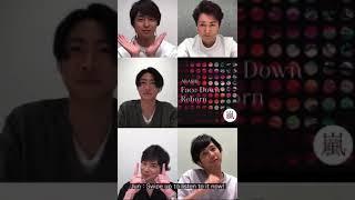Gambar cover 嵐 インスタストーリー 【Face Down: Reborn】@spotify