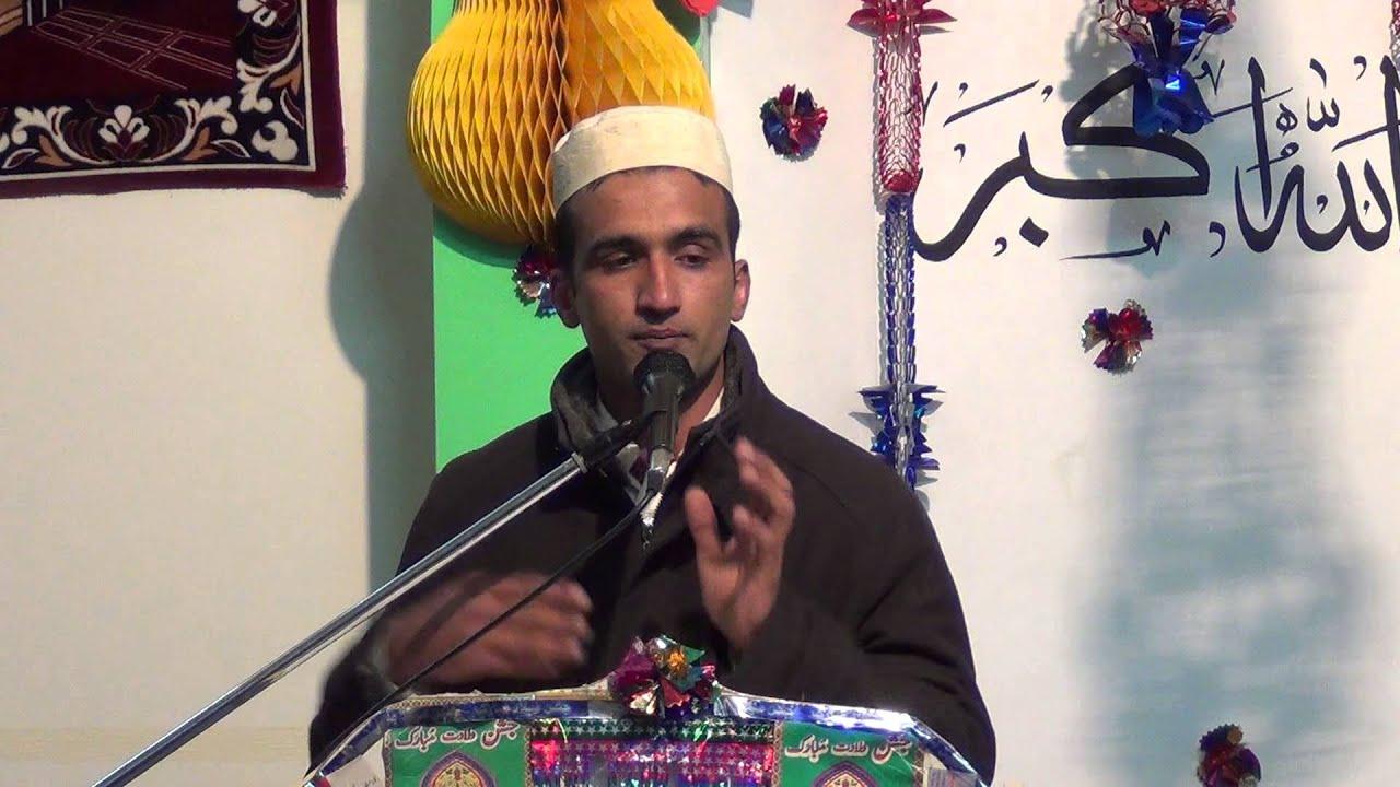 Download naqabat mutabar ali