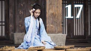 Phong Khởi Trường Lâm | Tập 17 (Thuyết Minh) | Siêu Phẩm Cổ Trang Cực Hay