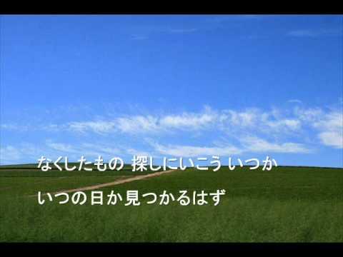 小田 和正 とき を こえ て