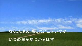 たしかなこと 大橋卓弥+小田和正 (作詞:作曲/小田和正) cover:伸[nobu]