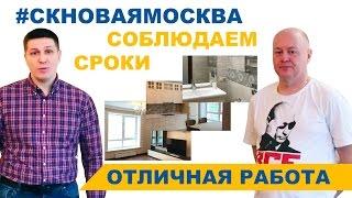 Александр г  Москва, отзыв по работе с Китаем