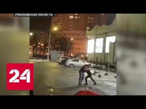Росгвардия предотвратила массовую драку в Подольске - Россия 24