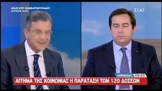 Ν.Μηταράκης: «Με τα εκκαθαριστικά θα δουν τον λογαριασμό της κυβέρνησης ΣΥΡΙΖΑ»