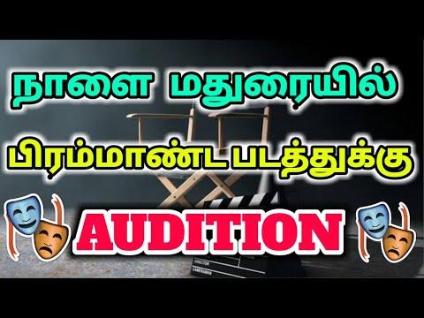 புதிய-பிரம்மாண்ட-படத்துக்கு-audition-|-tamil-casting-call-audition