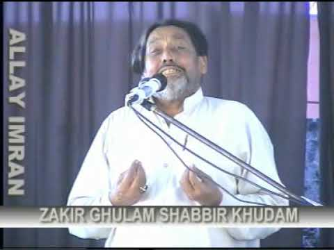 00153 ZAKIR GHULAM SHABBIR KHUDAM