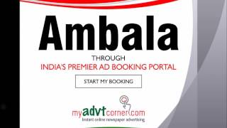Ambala Newspaper Ads, Ambala Classified Advertisement Booking Online