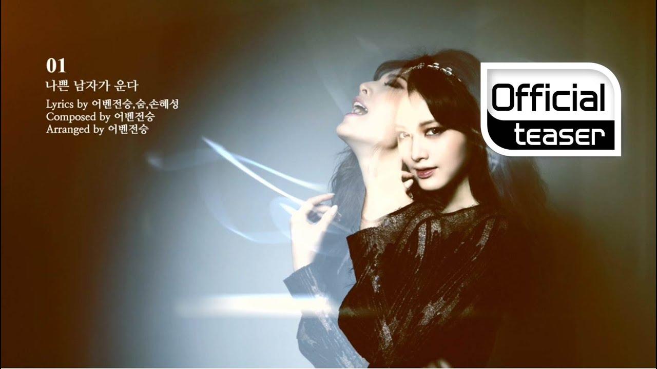 Mini teaser 2015 - 1 part 2