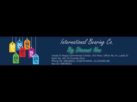 Internationa Bearing Co. شركة إنترناشيونال بيرنج رولمان بلي 2