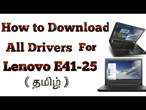 How To Download Drivers For Lenovo E41-15 & E41-25 | All Drivers | Tech Fox | In Tamil