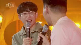 십센치10CM 인터뷰  KBS콘서트문화창고 37화
