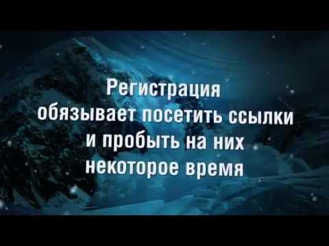 Быстрая раскрутка сайтов бесплатно продвижение сайтов петербург компания promotion