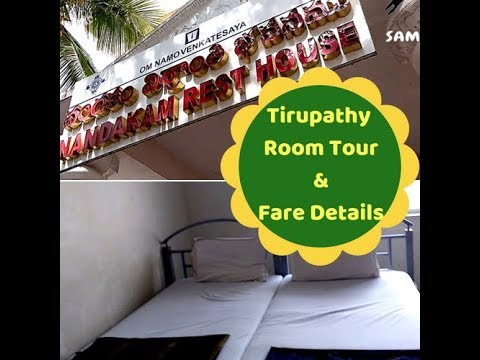 First Visit Tirupathi  | Tirupathi room tour  and fare details |Nandakam Rest House