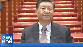 """대중문화 이어 인터넷도 '홍색 정풍'…""""시진핑…"""