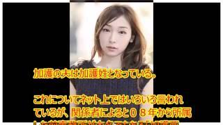 加護亜依の夫 加護陽彦 6/9 DV容疑でまた逮捕!婿養子?の前科は!?...