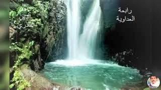 ذكر بدوي نور الدين القادري  رابعة  العادوية